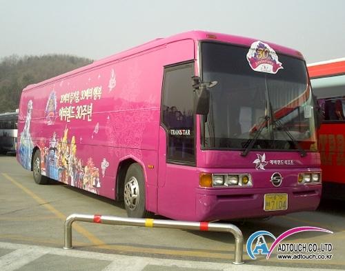 1254207882_1버스광고.jpg
